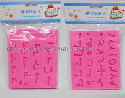 Arabic letters sugarcraft moulds